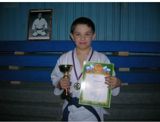 Александр был награждён кубком, золотой медалью и грамотой.