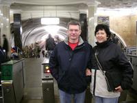Посещение Московского метрополитена